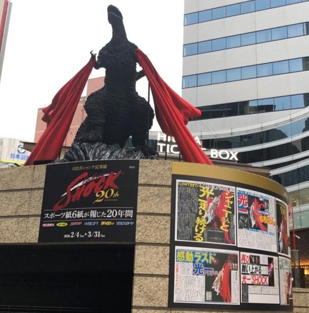 日比谷シャンテ『Endless SHOCK』パネル展