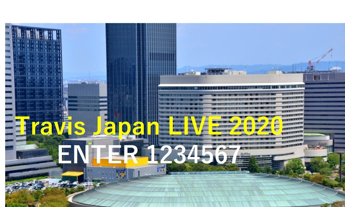『Travis Japan(トラビスジャパン)LIVE 2020 ENTER 1234567』