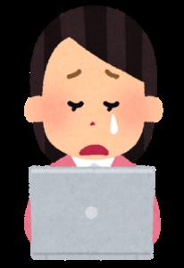 パソコン作業が進まず泣いている女性のイラスト