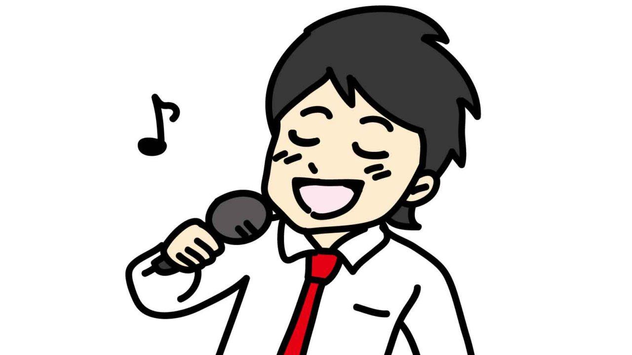歌まねのイラスト