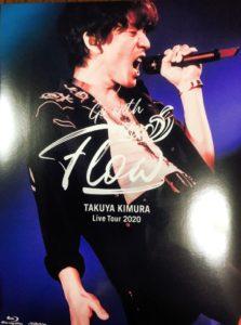 『TAKUYA KIMURA Live Tour 2020 Go with the Flow』