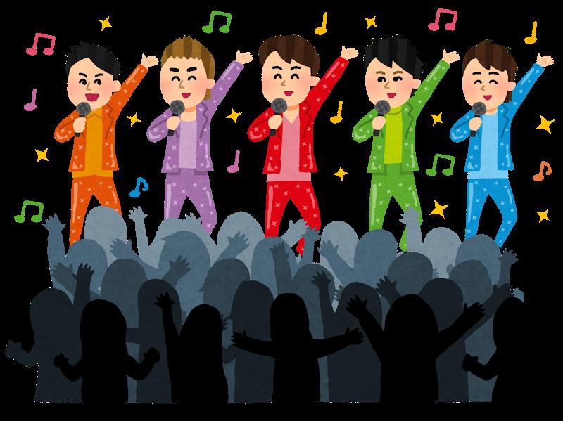 男性アイドルグループのイラスト(観客付き)
