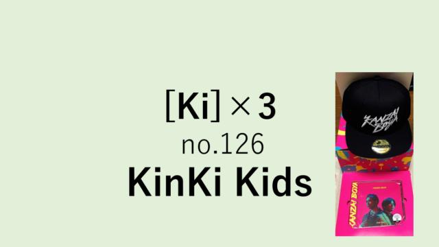 KinKi Kidsファンクラブ会報