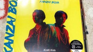 『KANZAI BOYA』