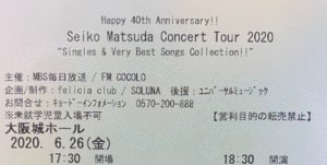 "Happy 40th Anniversary!! Seiko Matsuda Concert Tour 2020 ""Singles & Very Best Songs Collection!!"