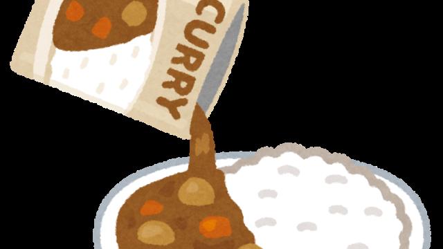 レトルトカレーをご飯に盛っているイラスト