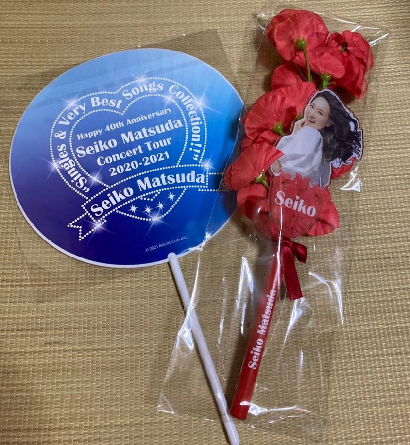 Seiko-Matsuda-Concert-Tour-2020-2021-010