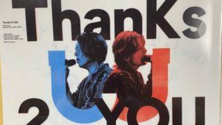 【先着特典】KinKi Kids Concert Tour 2019-2020 ThanKs 2 YOU【Blu-ray初回盤】(クリアファイル (A4サイズ))