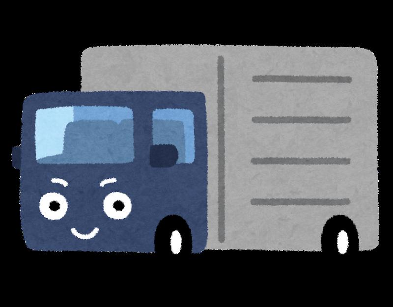 トラックのキャラクター