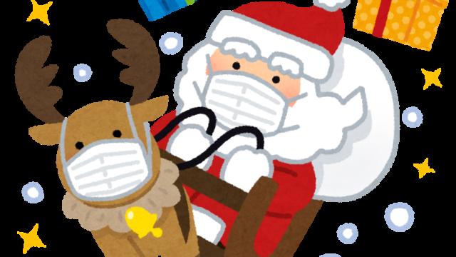 マスクを付けたサンタとトナカイのイラスト(クリスマス)