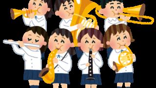 吹奏楽部のイラスト
