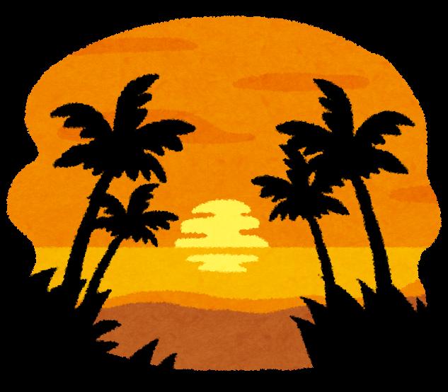 南国・ハワイの夕焼けのイラスト