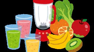 スムージー・野菜フルーツジュースのイラスト