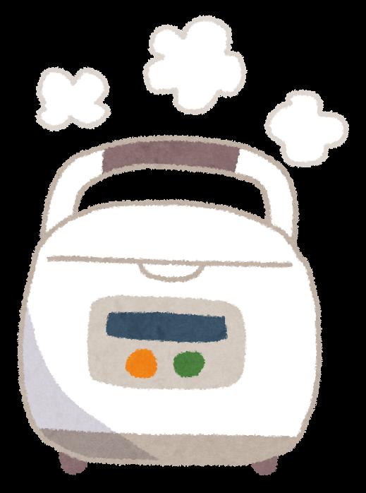 調理器具のイラスト「電子ジャー・炊飯器」