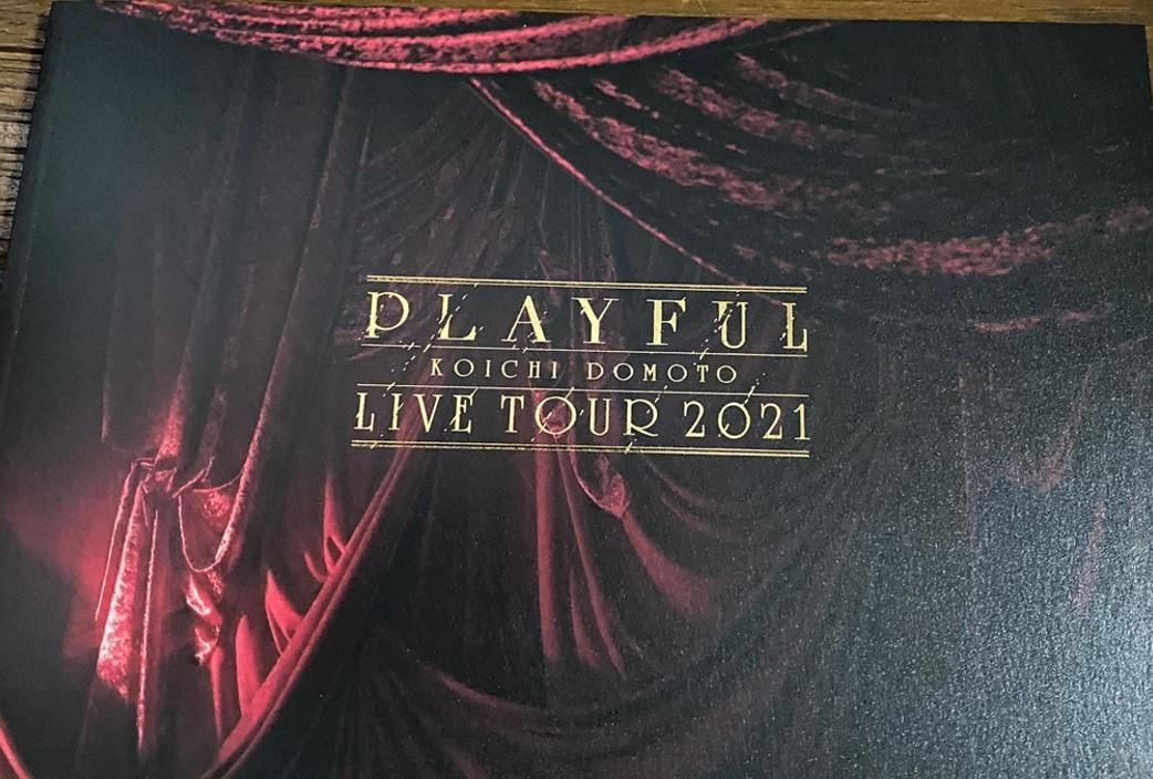 『PLAYFUL』パンフレット ¥1,800