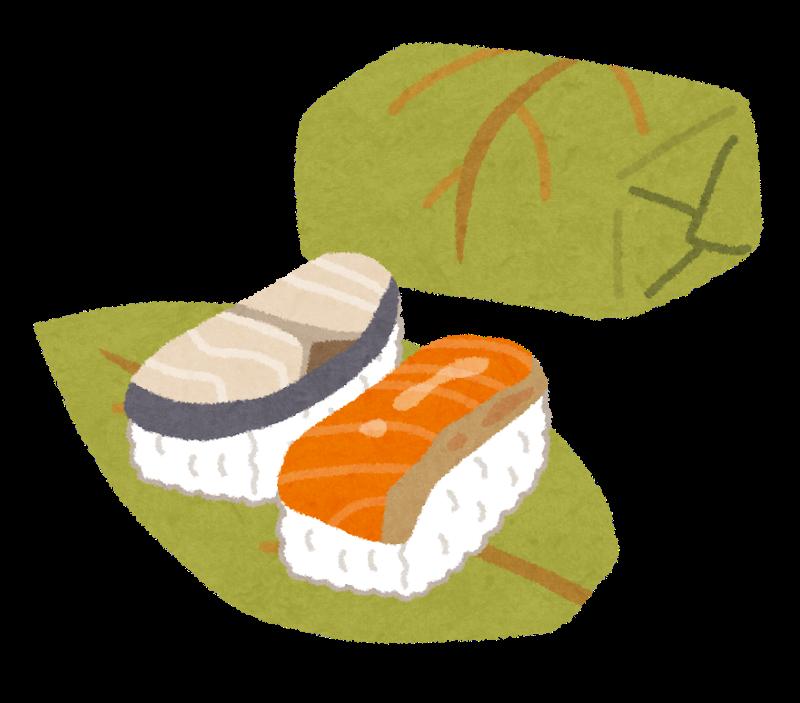 柿の葉寿司のイラスト