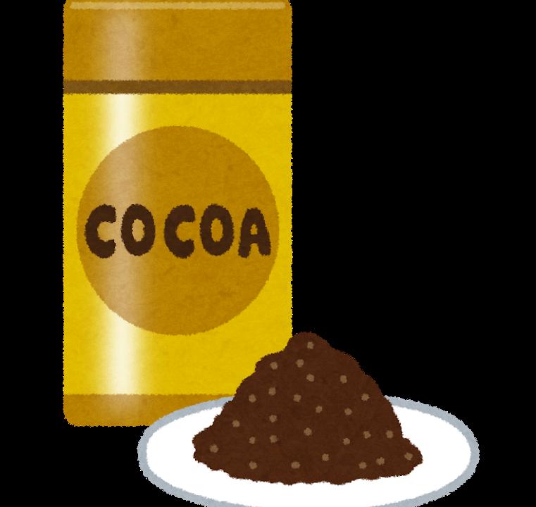 ココアの粉のイラスト