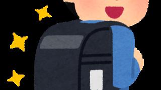 ランドセルを背負う小学生のイラスト