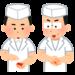 堂本光一さんのモノマネ芸人 NinKi Kids どーも光一さんのお店「Lien~sweet home~」5周年